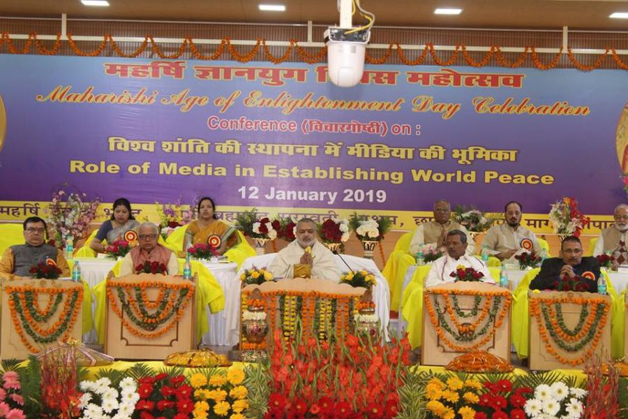 Hon'able Brahmachari Girish Ji and prominent national level media personalities present on the stage releasing Maharishi Panchang and Calendar for 2019 during the 102nd Birthday Celebration of His Holiness Maharishi Mahesh Yogi Ji as Gyan Yug Diwas celebration at Gurudev Brahmanand Saraswati Ashram situated at Bhojpur Temple Road, Bhopal. 