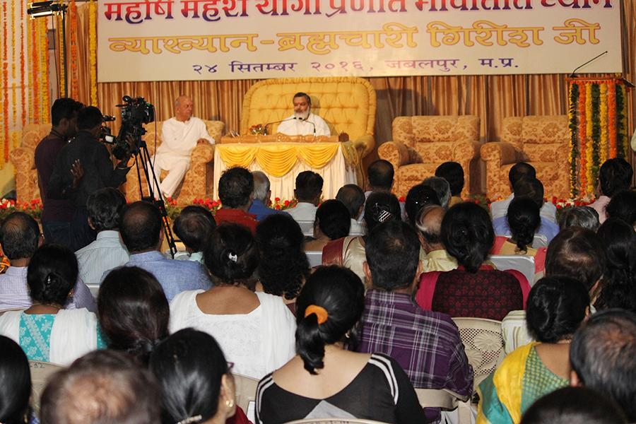 Brahmachari Girish Ji has given introductory talk on Transcendental Meditation at Jabalpur 24 Sep.