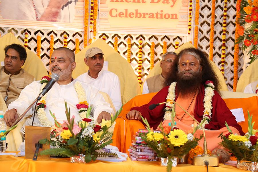 Brahmachari Girish Ji with Swami Chidanand Ji who participated in 12 January 2016 Celebration of Maharishi Gyanyug Diwas.
