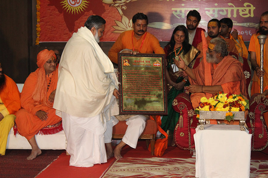 Brahmachari Girish Ji was honoured with title 'Vedic Vidya Martand' during 3 days (23 to 25 December) Dharma Sanskriti Mahakumbh 2016.