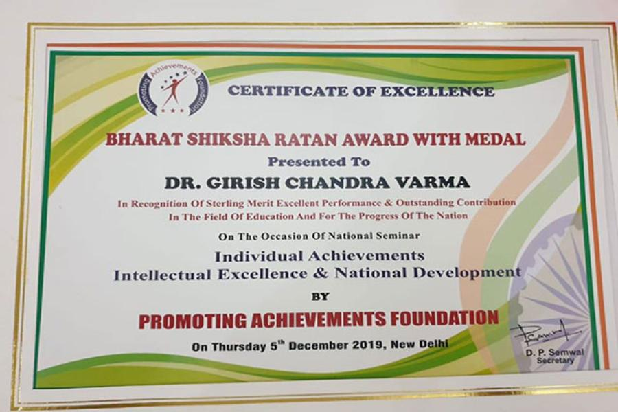 Brahmachari Girish Ji honoured with