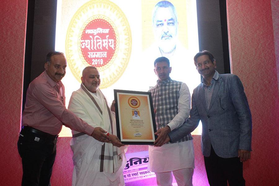 Brahmachari Girish Ji was honoured with special samman