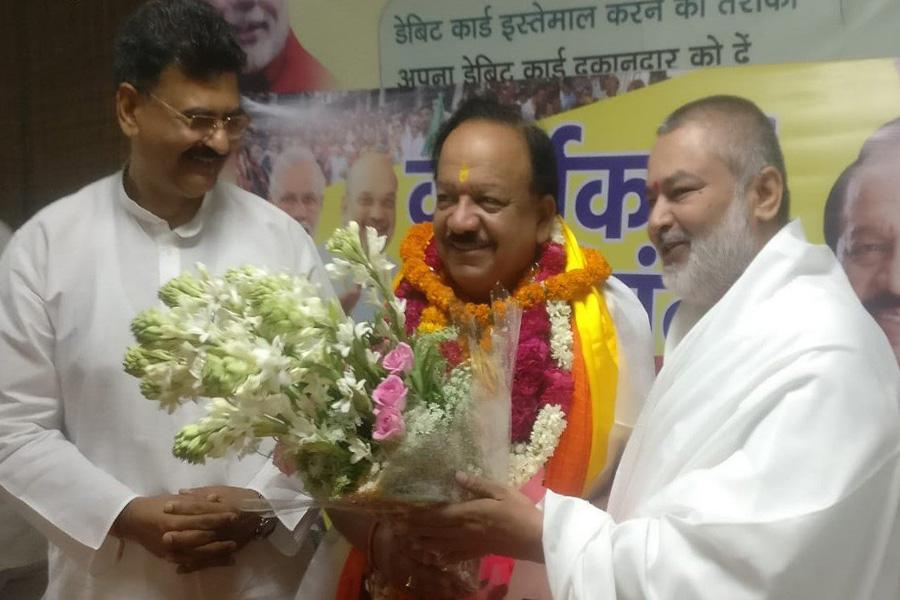 Brahmachari Girish Ji meets Honourable Dr. Harshvardhan Ji and greeted him on his victory and grand victory of BJP.
