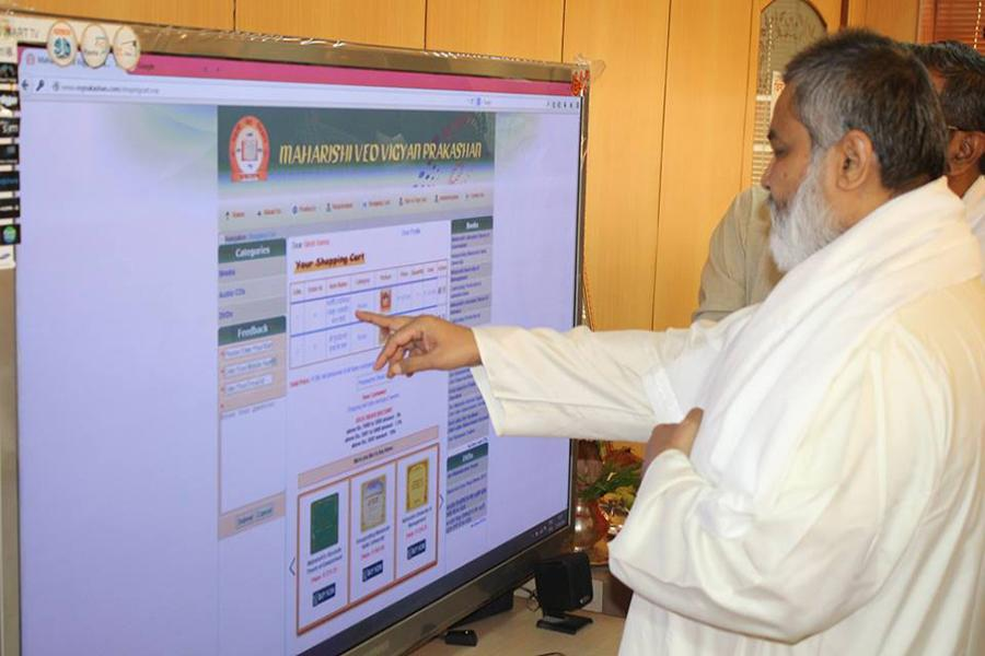 A website www.vvprakashan.com of Maharishi Ved Vigyan Prakashan was launched in an auspicious muhurta at Gurudev Brahmanand Saraswati Ashram by Brahmachari Girish Ji on 24 June 2016.