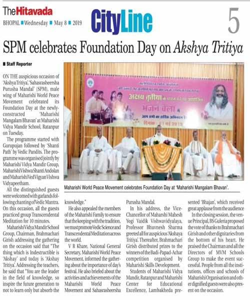 Brahmachari Girish Ji celebrated Akshya Tritiya and Foundation Day of Sahasrasheerasha Purusha Mandal.