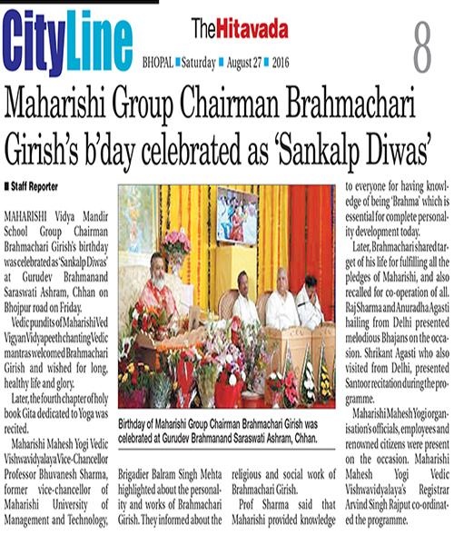 Brahmachari Girish Varma's birthday celebrated as a Sankalp Divas on Saturday, August, 25, 2016