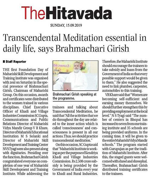 Transcendental Meditation essential in daily life , says Brahmachari Girish ji.