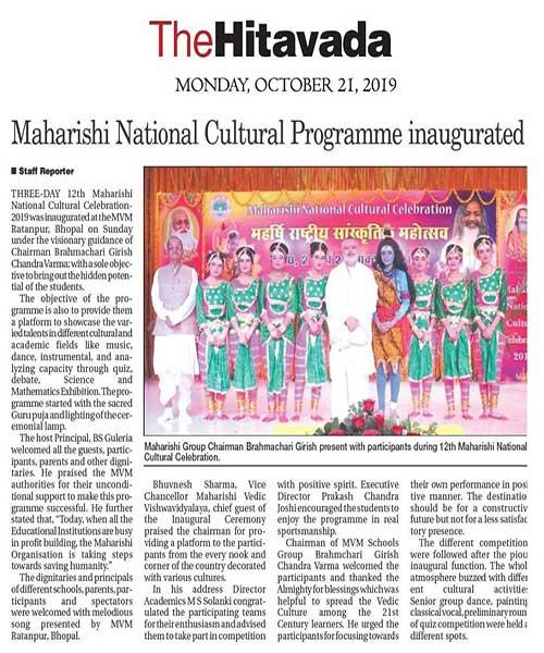 Maharishi National Cultural Celebration organised in Bhopal.