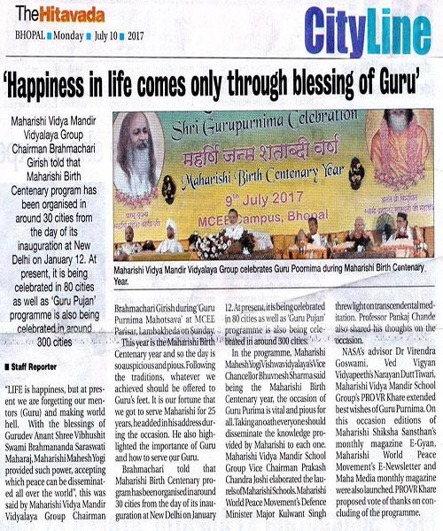 Happiness in Life comes only through blessing of Guru