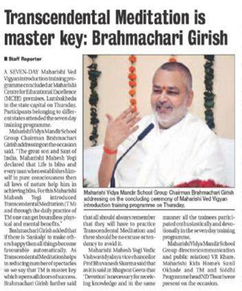 Transcendental Meditation is the Master Key - Brahmachari Girish Ji addresses participants during a Vedic Training programme.